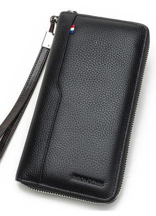 Портмоне клатч кошелек бумажник мужской