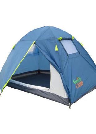 Палатка двухместная 1001-B GreenCamp