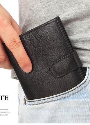 Портмоне кошелек бумажник мужской кожаный