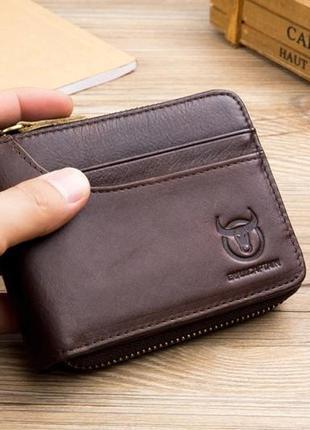 Портмоне бумажник кошелек мужской кожаный