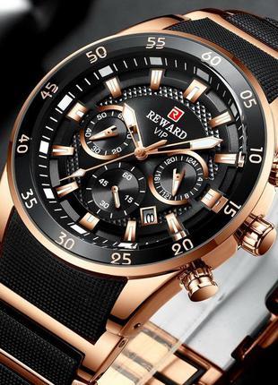 Часы мужские наручные reward
