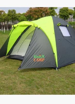 Трехместная двухслойная палатка с тамбуром Green Camp1011