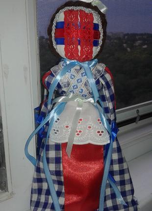 Кукла мотанка-народная игрушка ручной работы-оберег и позитив