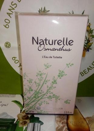 Туалетная вода naturelle osmanthus - натюрель османтус 75мл. и...