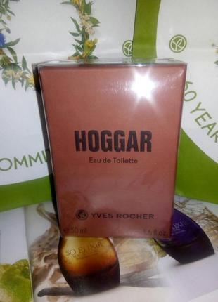 Туалетная вода для мужчин - hoggar. хоггар  50мл. ив роше.