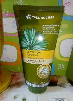 Маска-крем для волос 2 в 1 питание и шелковистость. ив роше
