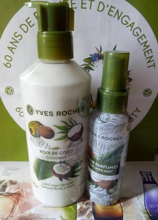 Набор кокосовый орех: спрей для тела + молочко для тела кокосо...