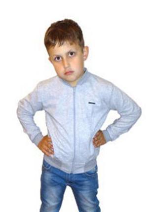 Кофта трикотажная для мальчика в школу