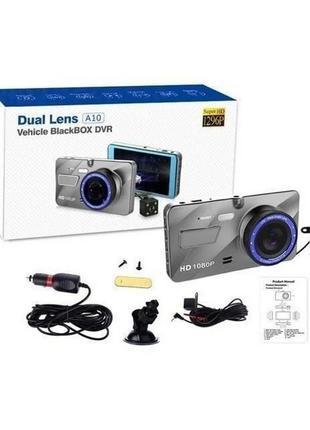 Автомобильный видеорегистратор DVR V2 2 камеры  авторегистратор