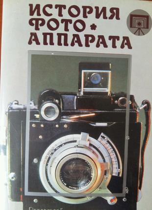 Коллекция для Фотографа