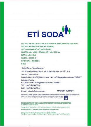 Сода пищевая, ETI SODA, Турция в мешках 25 кг