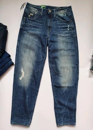 Голландские широкие джинсы G-STAR с высокой посадкой