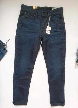 Голландские джинсы G-STAR с высокой посадкой