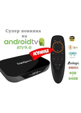 TranSpeed X3 Air ATV9 4/64Gb S905X3 смарт тв приставка Mi box S