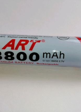 Аккумулятор ART 18650  3.7v 8800mAh