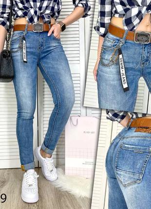 Бойфренды с ремнем джинсы женские