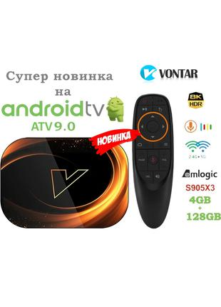 Vontar X3 AndroidTV S905X3 4/128Gb смарт тв приставка tv box бокс