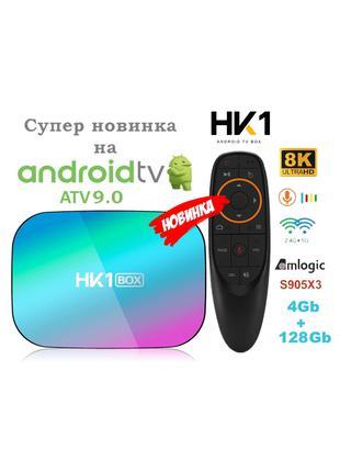 HK1 BOX AndroidTV 4/128Gb S905X3 смарт тв приставка tv box mi box