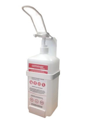 Локтевой дозатор c антисептиком Септоплюс-ультра 1л
