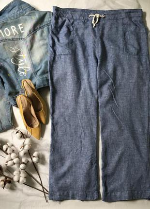 Базові льняні штани