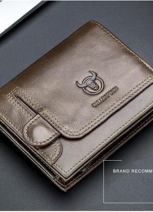 Кошелек портмоне бумажник мужской кожаный