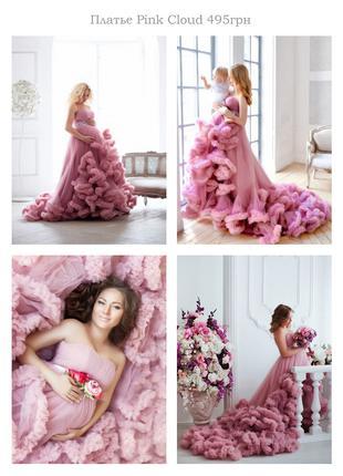 Прокат платьев и одежды для фотосессии