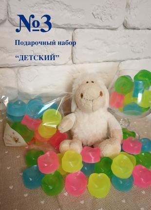 """Натуральное детское мыло для рук """"ПОДАРОЧНЫЙ НАБОР"""""""