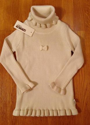 Тёплый гольф свитер с рюшами вязаный 3г. - 6лет