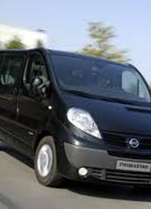 Разборка Запчасти Nissan Primastar Renault Trafic Opel Vivaro СТО