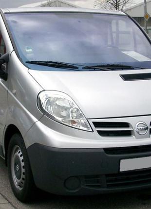Разборка Nissan Primastar Авторазборка Ниссан Примастар Запчасти