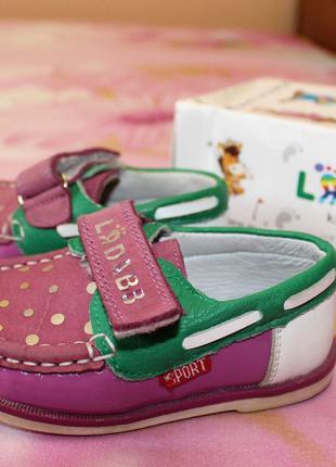 Кожаные туфли туфельки на девочку 20 размер