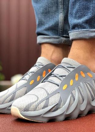 Кроссовки мужские adidas yeezy 451  сірі 🌶