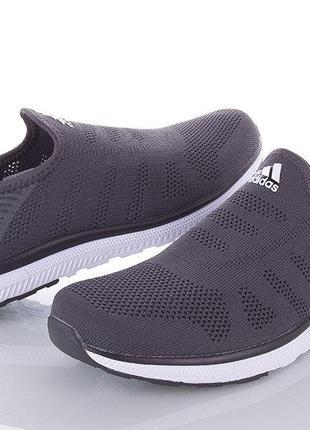 Мужские кроссовки в стиле adidas - легкие и удобные 41-45р. оч...