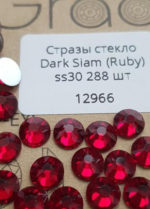 Стразы стекло Dark Siam (Дарк Сиам) премиум для декора