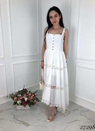 ❤ женское платье  длинное, рукава фонарик ❤