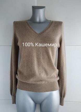 Кашемировый свитер autograph: бренд премиум–класса бежевого цвета
