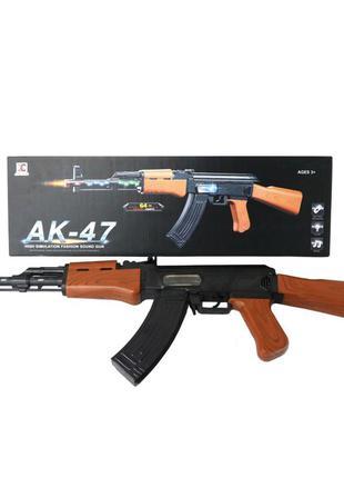 """Автомат """"AK47"""" с гелевыми пулями"""