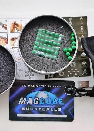 Неокуб, магнитный шарики конструктор, 5 мм, 216шт.