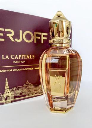 Xerjoff Shooting Stars La Capitale_Оригинал Parfum_2 мл затест