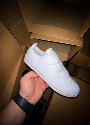 Кроссовки adidas stan smith на липучках в белом цвете (36-40)