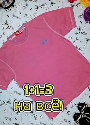 🎁1+1=3 фирменная розовая футболка slazenger, размер 44 - 46
