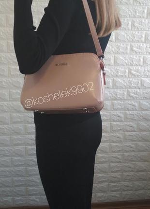 Женская кожаная нюдовая сумка жіноча шкіряна сумка