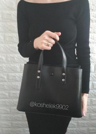 Женская кожаная базовая сумка жіноча шкіряна сумка