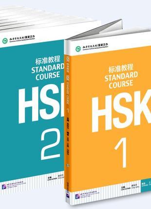 Учебник по китайскому языку hsk 1 2 3 4