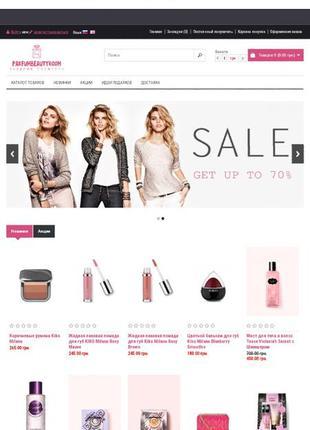 Продам сайт по продаже косметики и парфюмерии victoria's secret