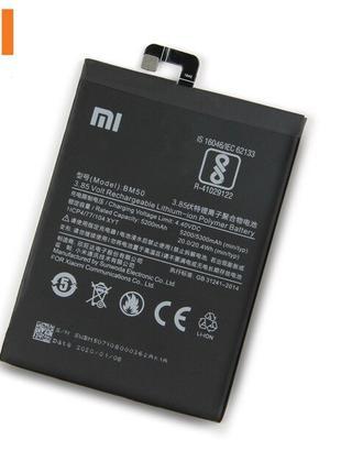 АКБ XIAOMI Mi Max 2 (BM50)