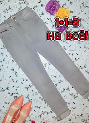 🎁1+1=3 узкие зауженные серые джинсы скинни с подворотом tommy ...