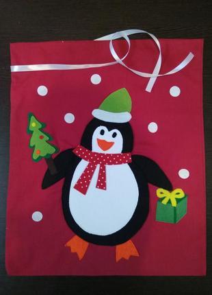 Детский новогодний мешок мешочек для подарков под ёлочку
