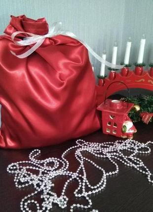 Атласный новогодний мешок мешочек Деда Мороза для подарков