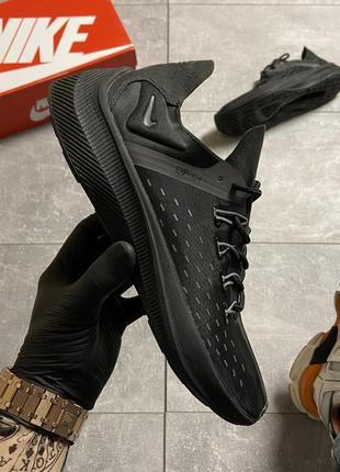 Nike exp-x14 triple black мужские кроссовки